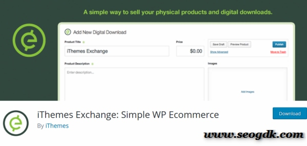 iThemes Exchange WordPress Plugin