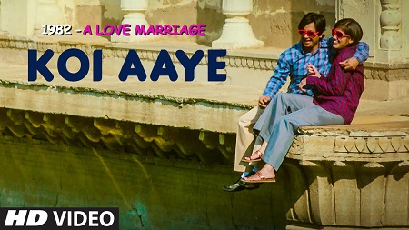 KOI AAYE Video 1982 A LOVE MARRIAGE JAVED ALI New Bollywood Songs 2016 KIRTI KILLEDAR