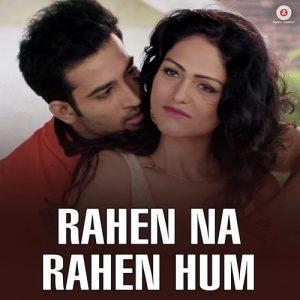 Rahen Na Rahen Hum (2017)