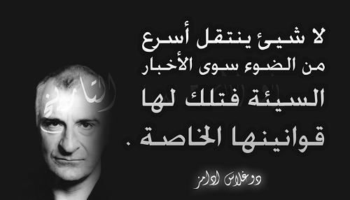Tareq Alhojaily