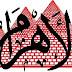 وظائف جريدة الاهرام اليوم الجمعة 22/5/2020 - الاهرام الاسبوعي 22 مايو 2020