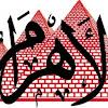 وظائف جريدة الاهرام 18/9/2020 - الاهرام الجمعة 18 سبتمبر 2020