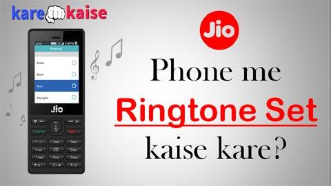 jio-phone-ringtone-setting-kaise-kare