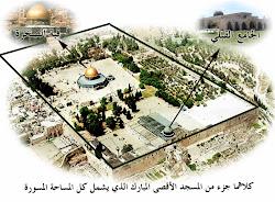 Noble Sanctuary Al-haram al-sharif