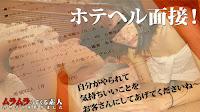 Muramura-080615_265
