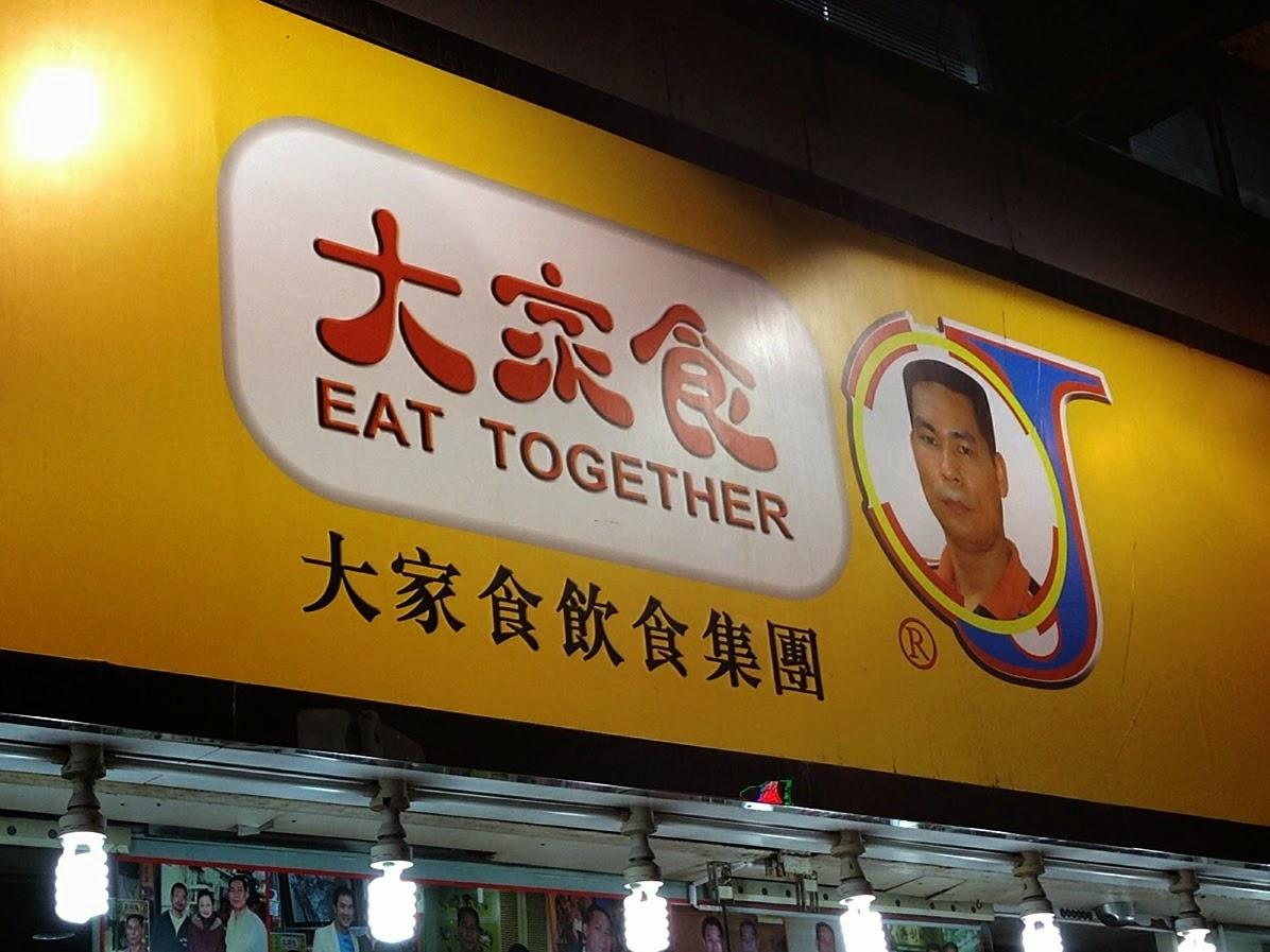 香港毎日ローカル飯: 刀削麺からアイデアを得て生み出されたオリジナル麺。東坡肉原味湯削搖麺 $24 @旺角 ...