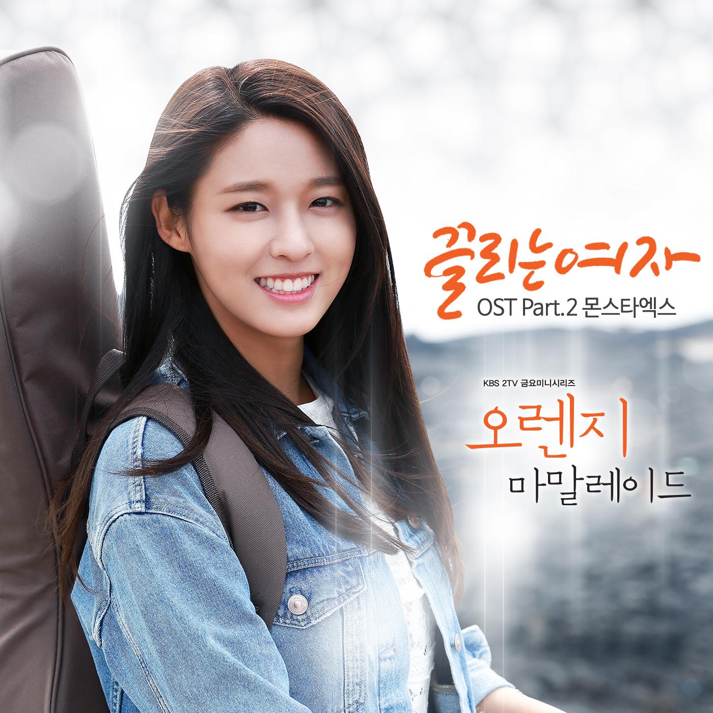 MONSTA X (Kihyun & Jooheon) - Attracted Women (Orange ...