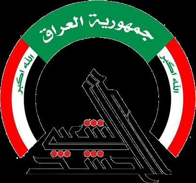 Resultado de imagen para Al-Hashd Al-Sha'abi