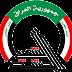Milicias de Irak: PMU Al-Hashd Al-Sha'abi