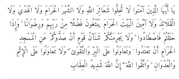 Surat Al-Maidah ayat 2