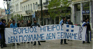 "Dimas:""The Greek ethnic Community in Albania has the right of free of charge self-determination"""