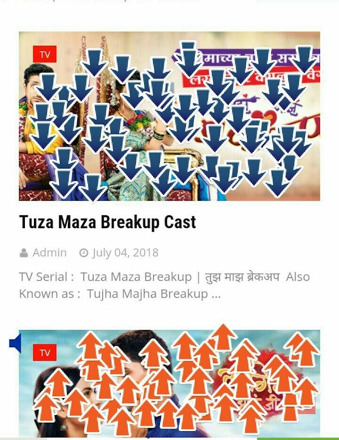 Tuza Maza Breakup Cast