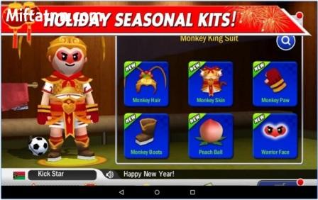 Game Tendangan Penalti Sepak Bola Android Perfect Kick APK ...