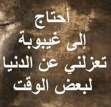 كلمات حب حزينة كلام حزن وعتاب صور حزن وفراق