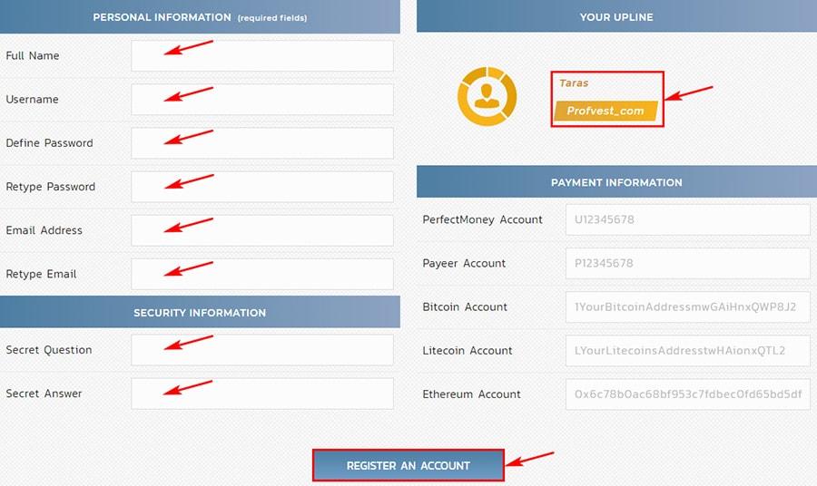 Регистрация в Export Way 2