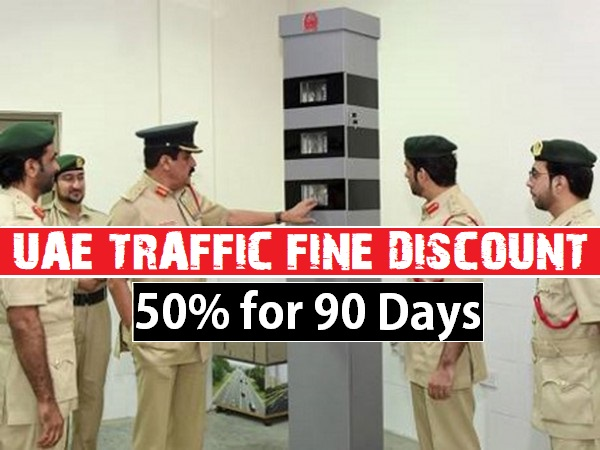 UAE Traffic fine discount for 2018