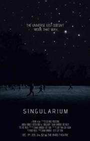 Singularium (2011)