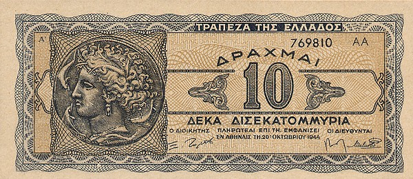 https://4.bp.blogspot.com/-cKG_R0Wf_54/UJjsmdH2NxI/AAAAAAAAKKs/0_yr96y6thM/s640/GreeceP134b-10BillionDrachmai-1944_f.JPG