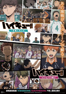 Haikyu!! Saino to Sense