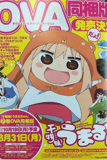 himouto-umaru-chan-ova.jpg