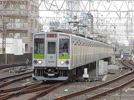 京王電鉄 都営新宿線直通 急行 本八幡行き6 10-000形250F・260F(2016.9消滅)