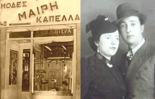 Η ιστορία των καπέλων στην αθηναϊκή κοινωνία
