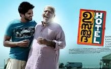 Ustad Hotel 2012 Malayalam Movie Watch Online