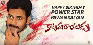 "Pawan kalyan Birthday New Movie Title Conformed ""Katamarayudu"""