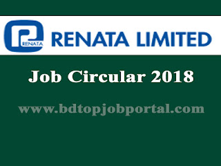 Renata Limited Job Circular 2018