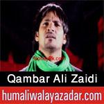 http://www.humaliwalayazadar.com/2016/09/qambar-ali-zaidi-nohay-2017.html
