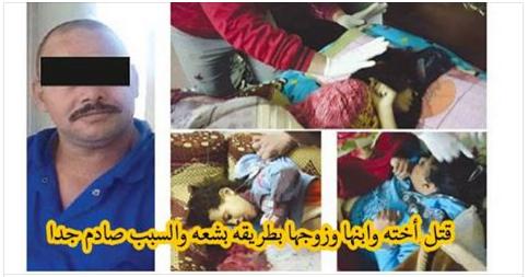 قتل أخته وابنها وزوجها بطريقه بشعه والسبب صادم جدا