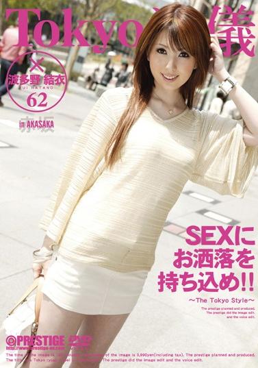 [ซับไทย] 62 Tokyo Fashion