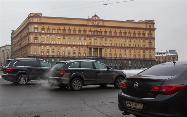 Ρώσοι πράκτορες ύποπτοι για συνεργασία με τις ΗΠΑ