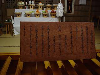 思い出の初詣 蜂神社 賽銭箱