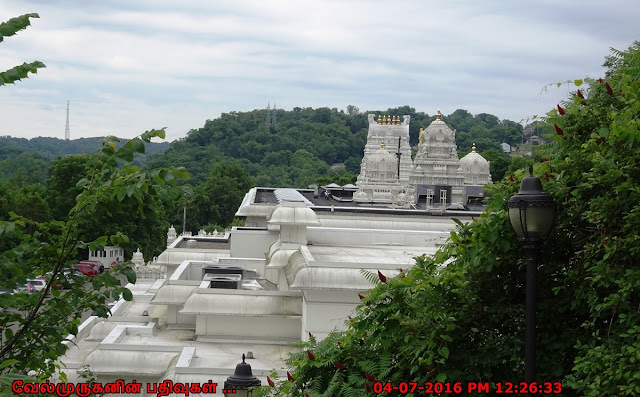 Pittsburgh Balaji Temple