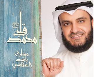 http://www.ranatmp3.com/2016/06/qalby-mohamad-mp3.html