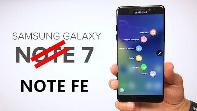 نوت 7 الجديد اطلق رسميا تحت اسم Galaxy Note FE