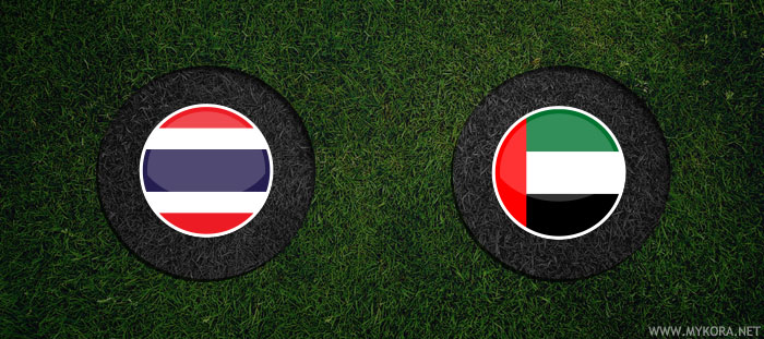 مشاهدة مباراة الامارات وتايلاند