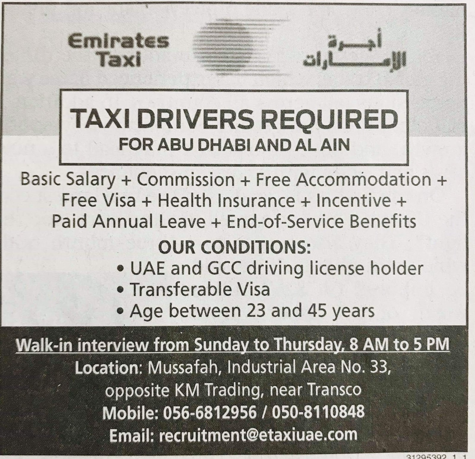 Required Taxi Driver Interview Sunday to Thursday for UAE Local