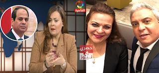 عزة الحناوي في تركيا للعمل في قناة الشرق