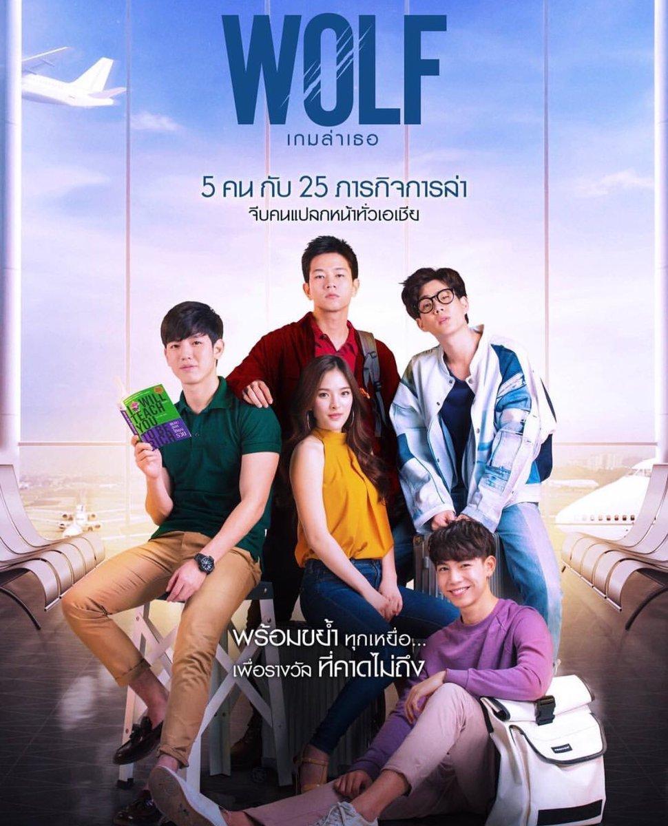 Xem Phim Săn Đuổi Tình Yêu 2019