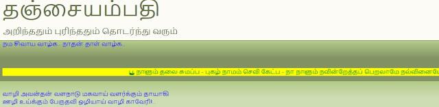 15. என்னைப் பற்றி நான் - துரை செல்வராஜூ 1