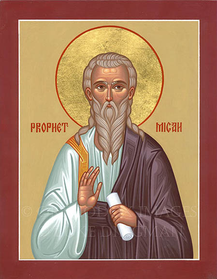 Minor prophet micah