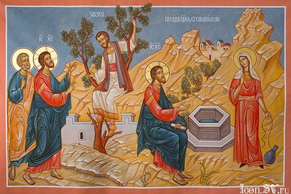ΑΠΑΝΤΑ ΟΡΘΟΔΟΞΙΑΣ: Ο ΙΗΣΟΥΣ ΚΑΙ Η ΣΑΜΑΡΕΙΤΙΔΑ.