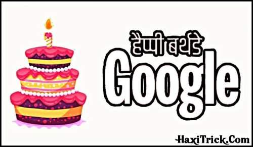 Google Ko Happy Birthday Wish Kare