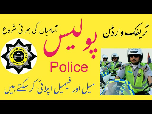 Traffic Police Jobs 2019 Sub Inspector ASI Jobs 2019 Online Apply