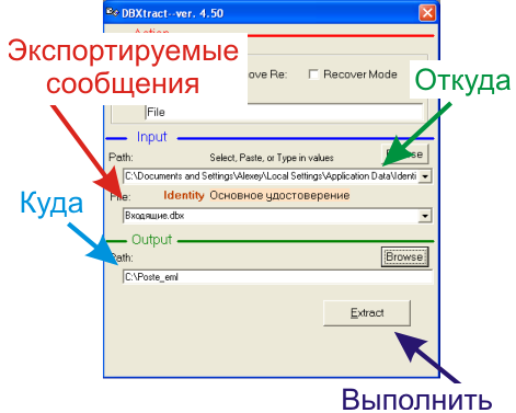 dbxtract 4.5