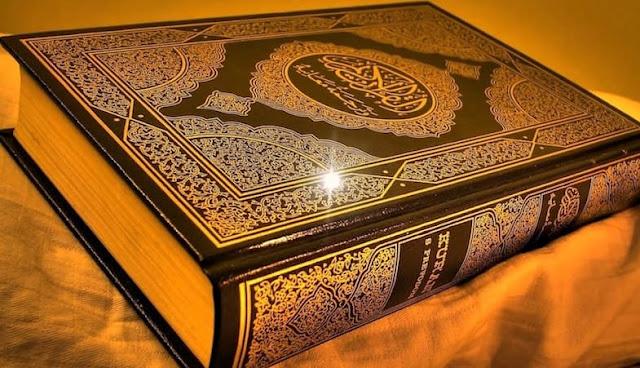 Dalam Al-Quran Al-Muqtadir Disebut Sebanyak Berapa Kali