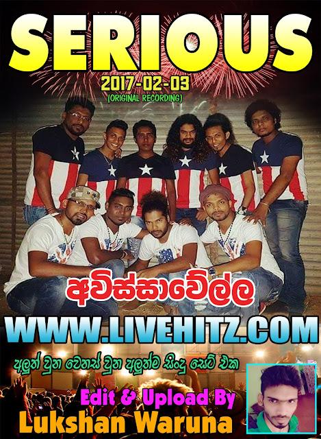 SERIOUS LIVE IN AVISSAWELLA 2017-02-03