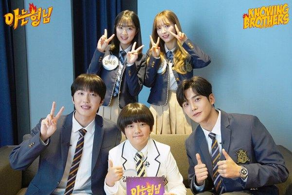 Nonton streaming online & download Knowing Bros eps 212 bintang tamu Kim Hye-yoon, SF9 (Rowoon, Chani), Bona (Cosmic Girls), & Kim Kang-hoon subtitle bahasa Indonesia